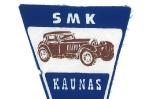 1976m. Kaunas