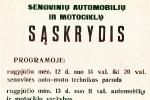 1978 Lietuvos senovinių automobilių ir motociklų sąskrydis