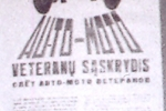 1980 Auto-moto veteranu sąskrydis