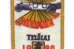 1980 Telšiai