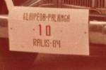 1984 Klaipėda Palanga